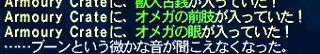090401_a.jpg