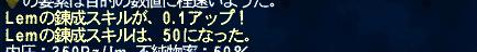 091223_a.jpg