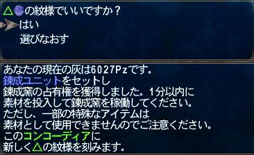 091225_a.jpg