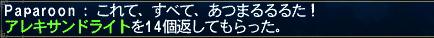 100318_b.jpg