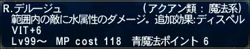 131106_b.jpg