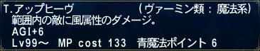 131106_g.jpg